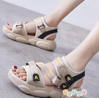 涼鞋涼鞋女年夏季新款仙女風百搭運動中跟鬆糕厚底羅馬平底鞋女鞋 【快速出貨】