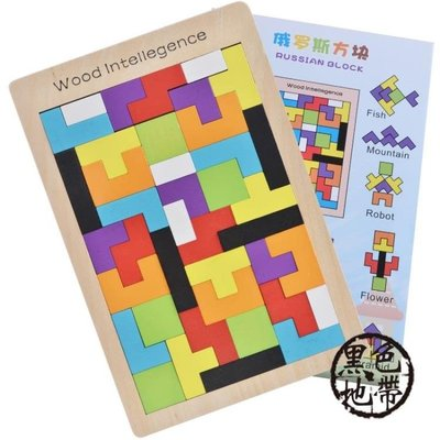 寶寶幼兒童積木質拼圖2-3-4-5-6歲男孩子早教益智力立體拼插玩具
