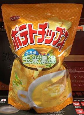 美兒小舖COSTCO好市多代購~湖池屋 平切洋芋片-北海道玉米濃湯口味(500g/包)