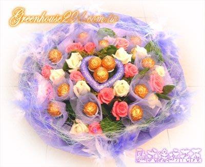 【歐式綠坊花苑】 [gfo036] 深情呼喚我愛你 ~ 33朵金莎巧克力玫瑰情人花束 ~ 桃園市政府附近花店 花苑 花坊