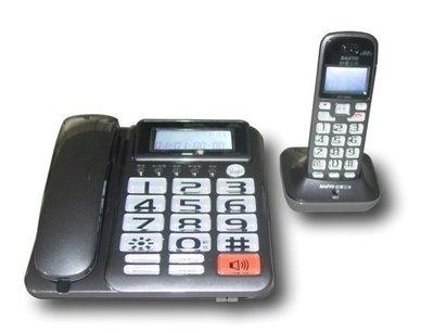 『誠信家電』SANYO 三洋 2.4G數位無線子母機電話 DCT-8908