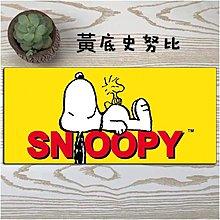 誘惑 ? 滑鼠墊 史努比 snoopy 可愛 止滑辦公桌墊 滑鼠墊 4款 現貨