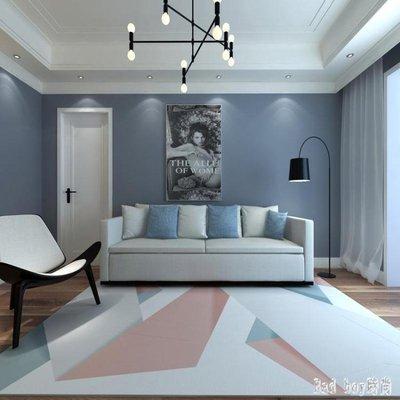 北歐地毯客廳簡約現代沙發茶幾墊臥室滿鋪可愛房間床邊毯可水洗 QQ10425『bad boy時尚』