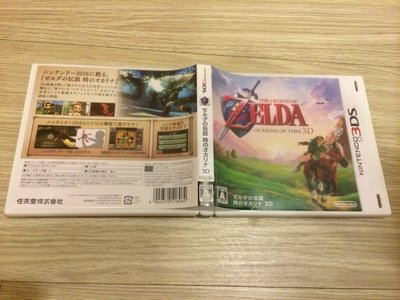 N3DS 3DS 薩爾達傳說 時之笛 3D 日版 初版 Zelda 非 三角神力 穆修拉的面具 售 800