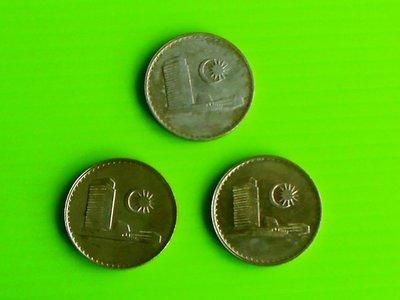 《啄木鳥小舖》收藏-錢幣〝馬來西亞 1981~1982年 錢幣 20 SEN 3枚〞