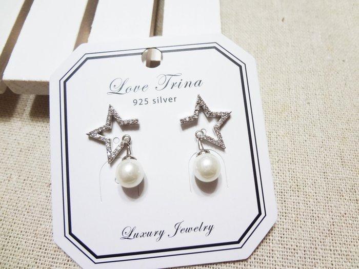 【Love Trina】A1417-8151。 925銀針。亮鑽星星+垂墜珍珠耳針式耳環--銀針(1色)
