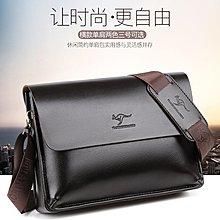 澳洲名牌 袋鼠 潮男牛皮單肩側背包  防水耐磨  商務筆電包  時尚IPAD包 (橫款)
