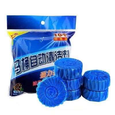 【10入裝】藍泡泡潔廁寶廁所馬桶自動清潔劑洗手間去污除臭強力去汙芳香除菌