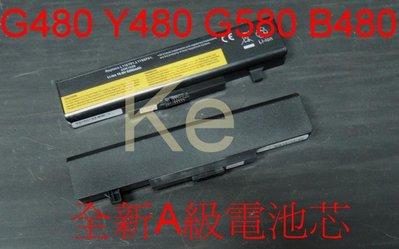 ☆ Ke電腦 聯想 LENOVO 電池 G480 Y480 G580 B480 G485 Z380 電池 可自取測試
