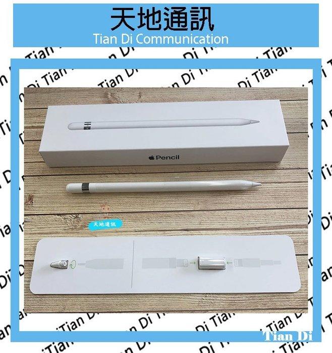 台中天地通訊《美村店》Apple Pencil A1603 壓力感應器 精確計算方位和角度 12小時續航力 全新供應~