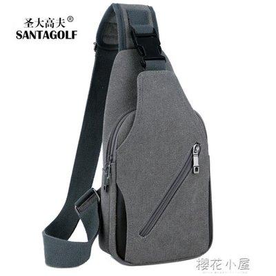 圣大高夫男士胸包帆布包新款斜挎包男包單肩包小背包掛包休閒腰包