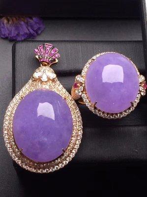 紫罗兰翡翠蛋面套装,真金真钻镶嵌,完美,种水超好,玉质细腻  1011