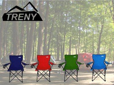 TRENY 折疊導演椅 綠/藍 兩色 戶外踏青/露營/攜帶方便 附收納袋一個