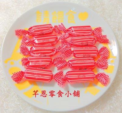 【芊恩零食小舖】友賓 紅白條紋 鮮乳糖 鮮奶糖 量販包 3000g 450元 萬聖節 聖誕節 喜糖 傳統古早味 軟糖