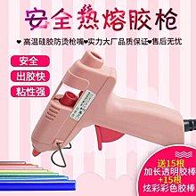 【免運】熱熔膠槍手工製作萬能家用熱融膠條膠水槍電熱電熔50W膠槍 CLYS70079