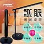 J- GUAN 8922  USB充電式護眼LED暖光桌燈...