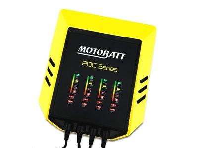 《達克冷光》MOTOBATT 智慧型一對四電池充電器 PD-C4X2A