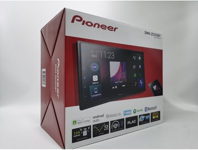 平行輸入 先鋒 DMH-Z5350BT 蘋果 Carplay 安卓AUTO/WebLink導航機1080P 電容屏