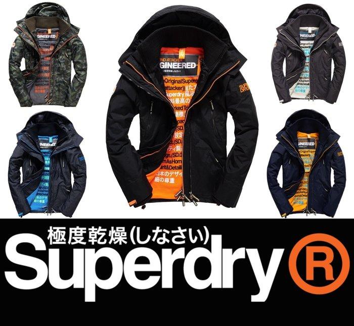 絕品釋出 極度乾燥 Superdry Windcheater Attacker 攻擊者 文字 刷毛保暖 外套 風衣