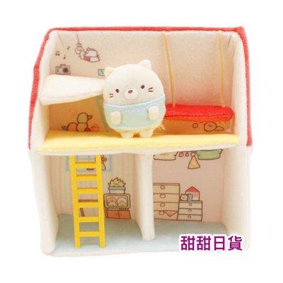 【甜甜日貨】日本正版→SAN-X角落生物 角落動物 貓咪二樓屋子 背景配件 掌心娃娃 背景擺件組合 玩偶娃娃 擺飾