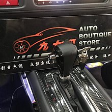 九七八汽車精品 HRV HR-V 專用 台製 排檔鎖 終極排檔鎖 有說明書 可DIY 立即有防盜效果 品質保證 !