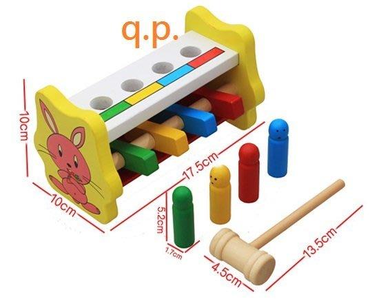現貨 木製玩具兔子啃食紅蘿蔔小孩嬰幼兒童 木質敲錘盒打地鼠球檯 益智遊戲寶寶禮物 積木打擊木頭飛人眼手協調訓練力氣 紓壓