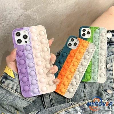 Fidget Push Bubble Toys iPhone 12 11 Pro Max SE 2020 X XR Xs