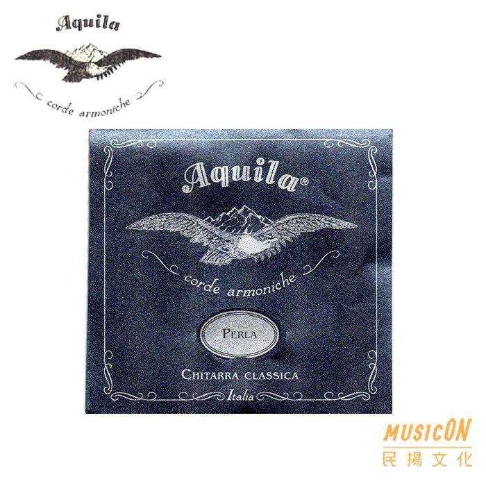 【民揚樂器】古典吉他弦 Aquila PERLA-38C 高張力 / PERLA-37C 中張力