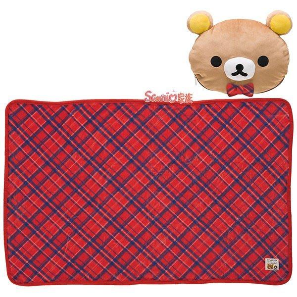 《東京家族》懶懶熊 抱枕兩款毯子毛毯可收納(現貨)