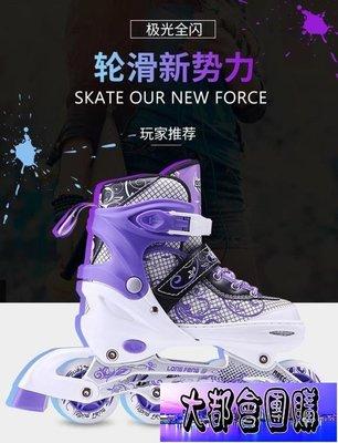 直排輪 溜冰鞋兒童全套裝旱冰輪滑鞋直排...