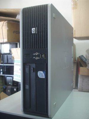 【電腦零件補給站】HP DC7900 ( E8400 3.0G/2G/160G/DVD-RW) 雙核心商務機