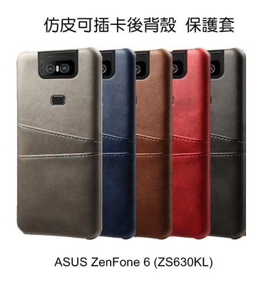 *Phone寶*ASUS ZenFone 6 (ZS630KL) PU皮質插卡背殼 可插卡設計 保護套