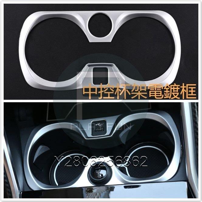 BMW 3系 G20 G21 中控 杯架 外框 車內裝飾 改裝 置杯架 2020 318 320 330 M3 M4