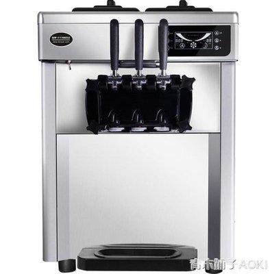 現貨!東貝冰激凌機商用臺式全自動冰淇淋機器小型甜筒機軟雪糕機CKX100ATF「知木屋」新品 正韓 折扣