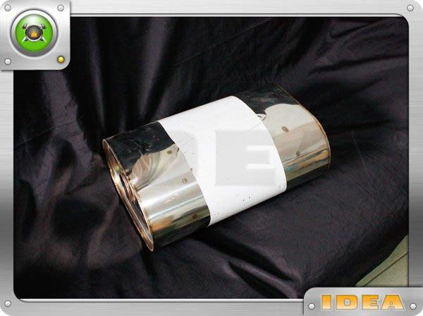 泰山美研社8669 FORD 福特 TIERRA 1.8 大筒 雙管 尾段 全白鐵 排氣管