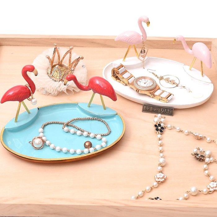 聚吉小屋 #貝衡火烈鳥收納盤陶瓷首飾項鏈戒指展示盤飾品擺件歐式家居擺件臺