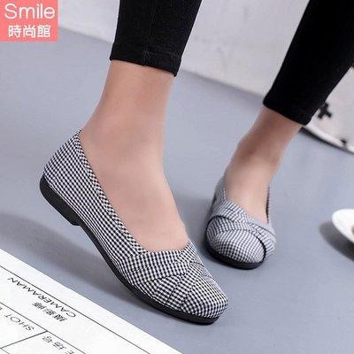 【V8982】SMILE-潮流時尚.清新格紋軟底透氣舒適布鞋