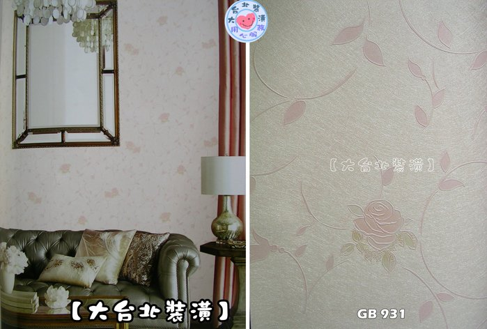 【大台北裝潢】GB國產現貨壁紙* 優雅淡柔玫瑰花葉藤(2色) 每支580元