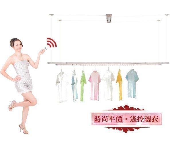 ANASA安耐曬-E2電動式升降曬衣架(兩桿式),『獨家雙國專利』,打趴市售款式!5800元輕鬆DIY!