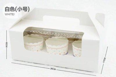 簡約純白手提開窗6格西點盒烘焙點心包裝馬芬紙盒布丁布蕾蛋塔曲奇餅乾盒奶酪彌月禮盒六入