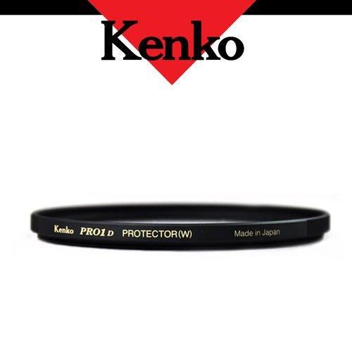 ((名揚數位)) KENKO 46mm MC PRO 1D UV 數位專用多層鍍膜 廣角薄框 保護鏡 正成公司貨