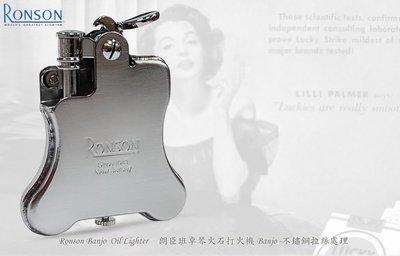 【angel 精品館 】Ronson 班卓琴打火機 -不鏽鋼拉絲(銀色) R01-0025