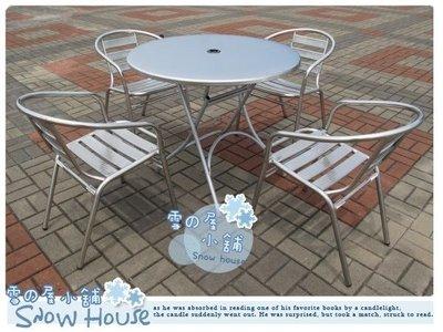 ╭☆雪之屋小舖☆╯@綠能家具@80公分鋁網桌+4張不鏽鋼椅~一桌四椅