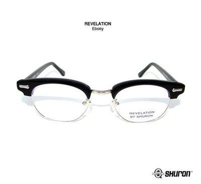 GOODFORIT / 美國百年SHURON Revelation經典月眉鏡框/改良窄框/墨黑(Ebony)