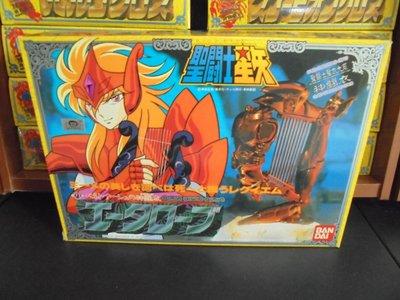聖鬥士星矢-日版聖衣大系北歐神鬥衣 豎琴 C10 未開封(SEALED)(1987 MADE IN JAPAN)