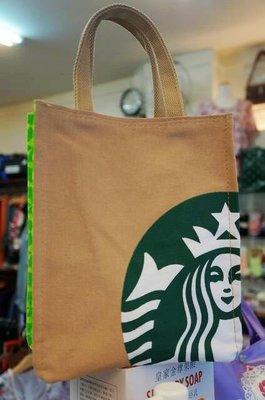 嘉芸的店 日本帶回 星巴克 STARBUCKS 日本正版 圓底手提包 棉麻手提袋 日本限量包包
