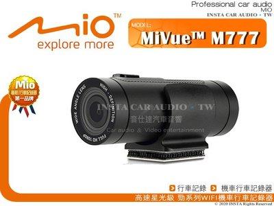 音仕達汽車音響 MIO MiVue M777 高速星光級 勁系列WIFI機車行車記錄器 採用Sony的星光級感光元件..
