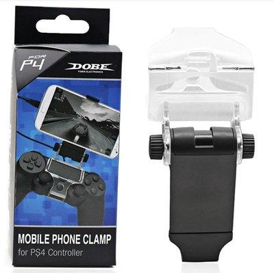 [哈GAME族] 180度調節PS4 DOBE TP4-016 SLIM/PRO手把支架 最大支援6吋手機