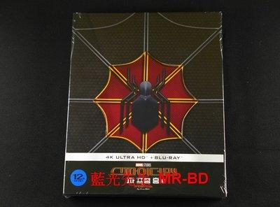 [4K-藍光BD] - 蜘蛛人:離家日...