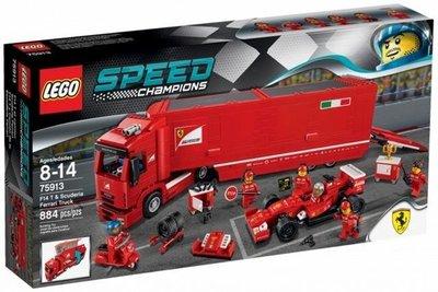 【樂GO】LEGO 樂高 75913 法拉利 F14T&Scuderia Ferrari Truck 拖車 F1原廠正版